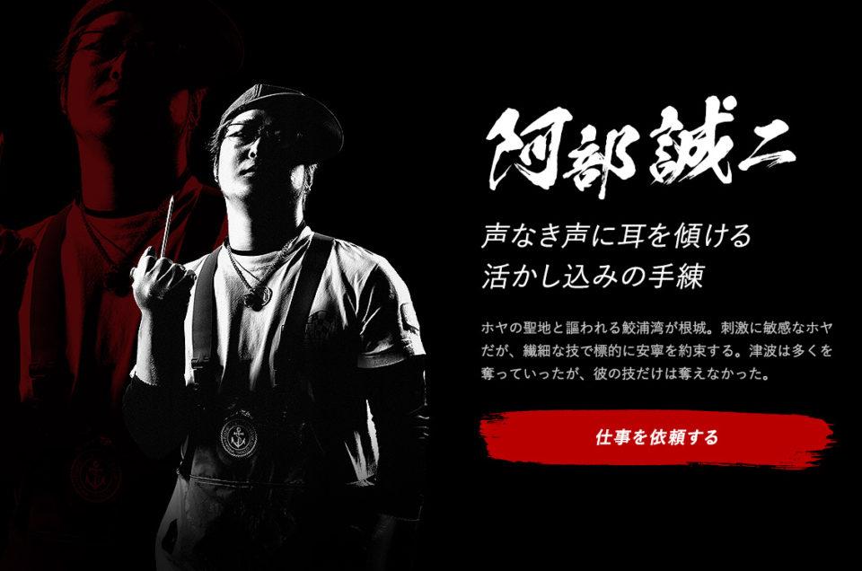 6月16日、漁師ナイト開催決定!!
