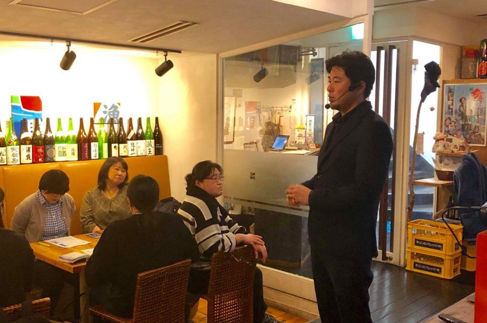 4/27 魚谷屋 日本酒セミナー~第三回:×sakeプランナーによる日本酒講座 特別編 ~