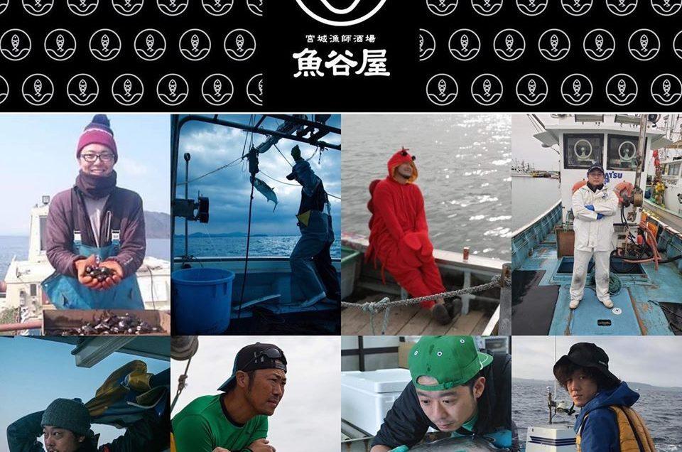 2/8土曜日 『日本の海を守るヒーロー集結』 漁師戦隊ヤカラーズ!!