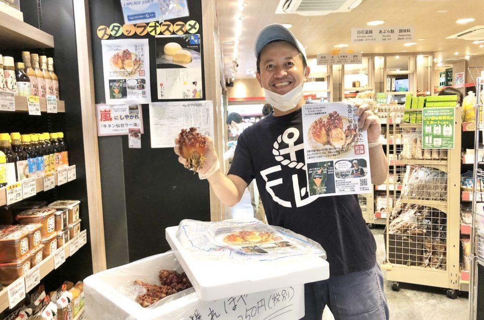 【朝獲れホヤ東京に現る】